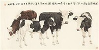 四牛图 (cows) by zheng bolin