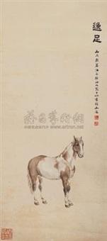逸足 (horse) by xu shaojiu