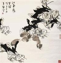 江南春早图 by liu bingxian