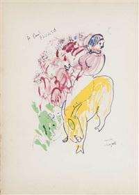 le dur désir de durer (bk by paul eluard w/1 work as frontispiece) by marc chagall