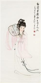 人物 by xiao lisheng