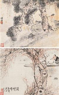 figures (2 works) by ren bonian