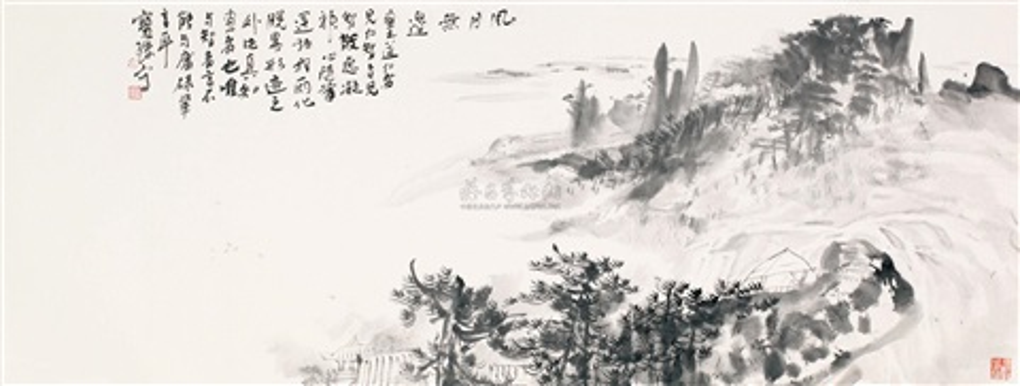 风月无边 by zhang baozhu