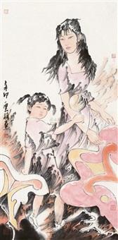 鸢飞随吾心 by xue yunxiang