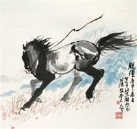 脱缰 by ma zhensheng
