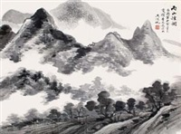 雨山烟树 by wu hufan
