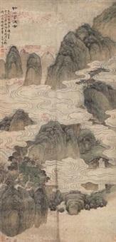 黔山云海图 by wen boren