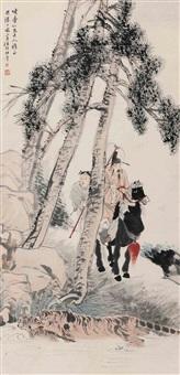 the returning of tao yuanming by ren bonian