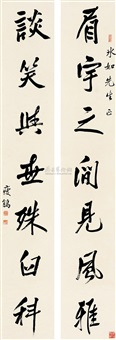 calligraphy in running script (couplet) by zhou shoujuan