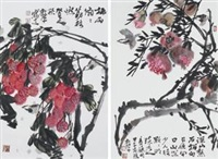 喜迎丰收年 (两帧) (2 works) by xu dunping