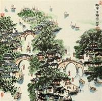 江南古镇图 by xia linjie