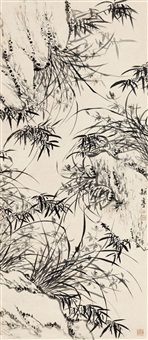 bamboo and orchid by jiang yujian