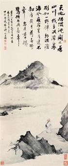 鸥鹭野禅 (landscape) by xu zhao
