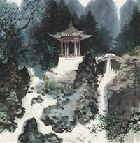 清泉石上流 by xu quanqun