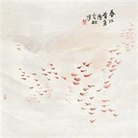 春水育鱼 (landscape) by feng jinsong