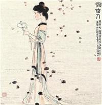 湘夫人 by han wu