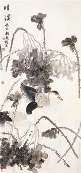 晴溪 by xu xiaobin