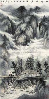 烟雨幽居图 by zeng xianguo