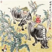 田园风趣 by liang hongtao