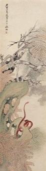 春蛇出洞 by wang kun