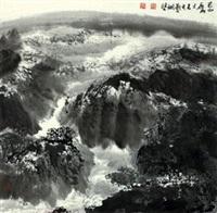 巴山夜雨 by liu jingzhou