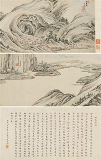 桃源梦 (dreamin of the peach pavillion) (+ colophon, smllr) by xiang shengmo