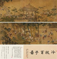 百子图卷 (hundred playing boys) (+ frontispiece and colophon, smllr) by leng mei
