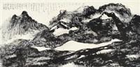 苍山图 by zeng laide