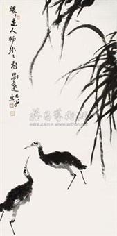 暖暖远人村 纷纷飞鸟迹 by da weng