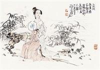 倚竹仕女 by liu guohui