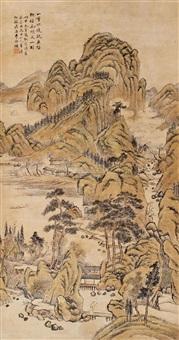 山水 by li shide