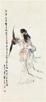 人物 by luo dangu
