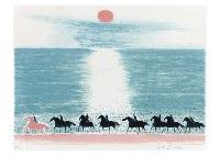 les chevaux du soleil by andré brasilier