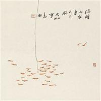 聪明的红鱼不上钩 by feng jinsong