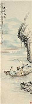 赤壁夜游 by ma yiqun
