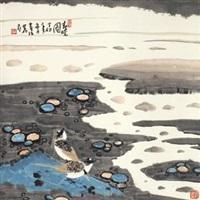 春晓图 (landscape) by cui ruilu