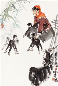 牧羊图 by xu xi