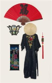 composition trouvée (chinesischer garten) by guillaume bijl