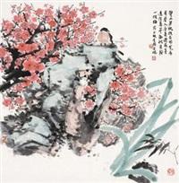 芳讯领春开 by liu xuejian