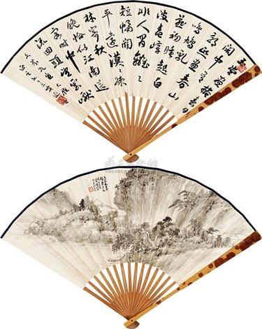 landscape and running script calligraphy by xiao junxian and xiao tuian
