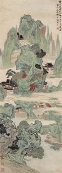 青绿山水 by xu rongxun