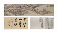 landscape in the style of shen zhou (1427-1509) by da chongguang