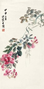 芙蓉 by wang rong