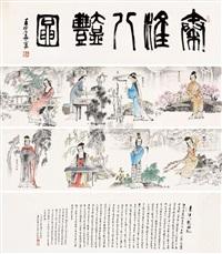 untitled by wang hongxi