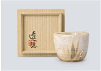 shino sake cup by arakawa
