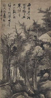 cottage in a grove by gong xian