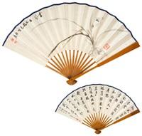 幽兰图 行书七言诗 成扇 纸本 (recto-verso) by bai jiao and zhi cian