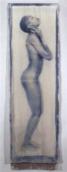 aphrodisia no.11 by kimberly austin