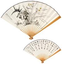 竹石水仙 楷书七言诗 成扇 纸本 (recto-verso) by zhang shizhao and ma wanli