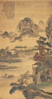 山水 (landscape) by xiang yuanbian